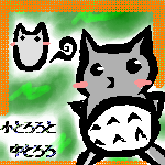 IMG_000094.png  ( 17 KB / 150 x 150 pixels ) by Upload