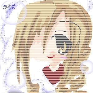 IMG_000287.jpg  ( 56 KB / 300 x 300 pixels ) by しぃPaintBBS