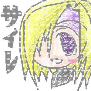 IMG_000289.jpg  ( 65 KB / 300 x 300 pixels ) by しぃPaintBBS