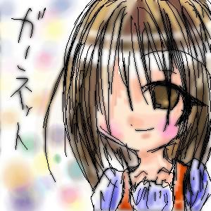 IMG_000292.jpg  ( 60 KB / 300 x 300 pixels ) by しぃPaintBBS