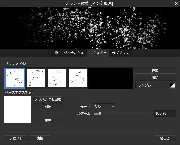 IMG_000679_1.png  ( 96 KB / 600 x 486 pixels ) by Upload